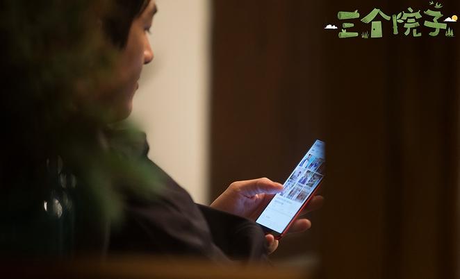 林更新《三个院子》刷微博  偷偷搜自己名字!