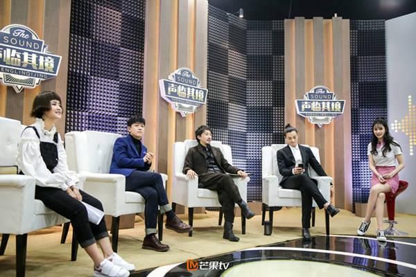 芒果TV《声临其境》1.6上线 周一围潘粤明声音飙戏