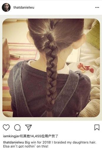 吴彦祖给女儿梳麻花辫:2018年最大的胜利