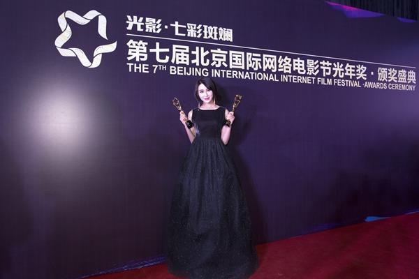 """两大奖项囊括怀中,北京任性影视再出""""霸屏""""力作"""