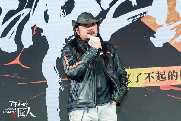 《了不起的匠人》第三季强势回归  林志玲华晨宇加盟再创纪录片新玩法