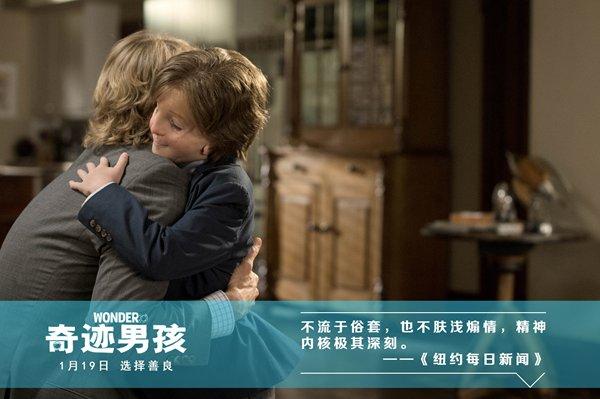 """《奇迹男孩》点映获业内外全民点赞  11岁""""预备影帝""""将来华"""