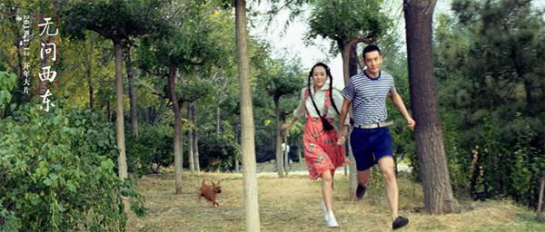 王菲深情演绎《无问西东》同名推广曲 情感真挚动人