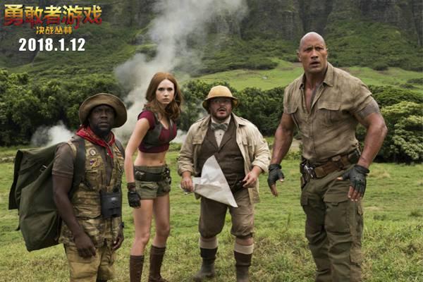"""《勇敢者游戏》曝光""""丛林陷落""""预告  中国预售破千万 北美票房超越《寻梦环游记》"""
