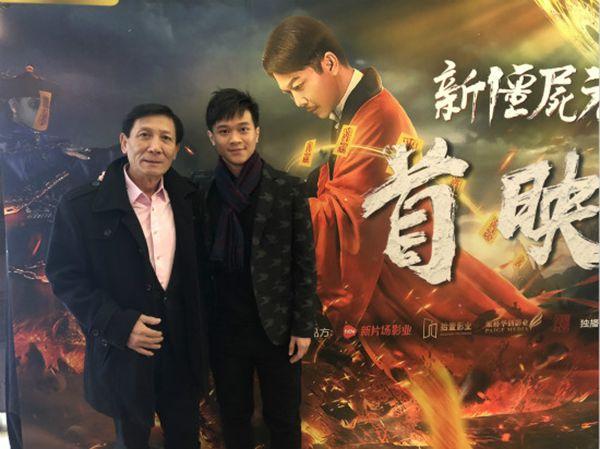 徐沅澔初踏星途  《新僵尸先生2》点击量破两千八百万
