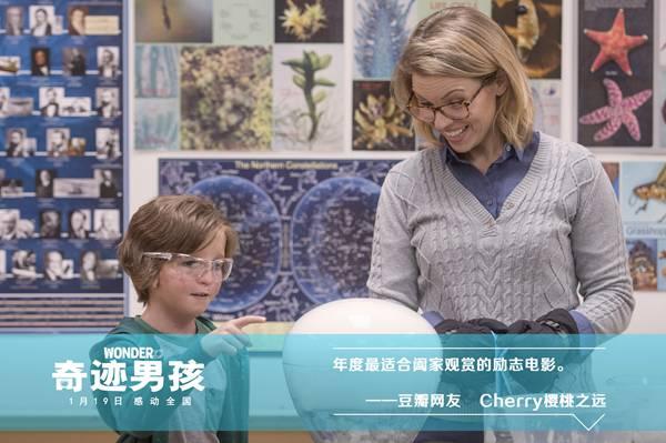 《奇迹男孩》曝角色预告  11岁天才童星颠覆形象冲击奥斯卡