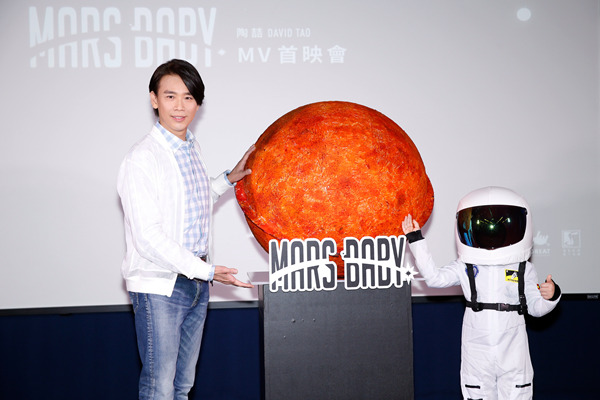陶喆《Mars Baby》MV首映会 分享创作心路鼓励拥抱正能量