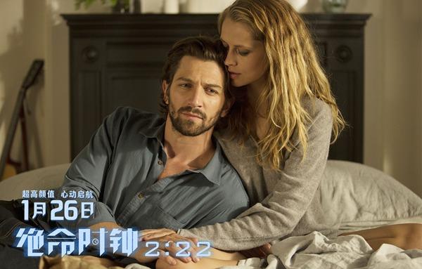 《绝命时钟2:22》北京合肥双地点映   1月26高颜烧脑冲击大银幕