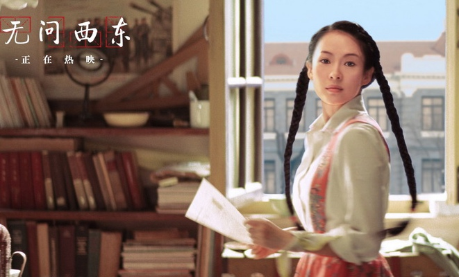 """《无问西东》票房破4亿 曝""""爱你所爱""""张震独白正片片段"""