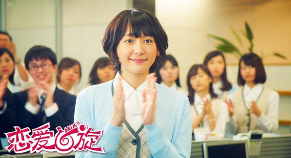 日本票房黑马《混合双打》即将引进  更名《恋爱回旋》献新垣结衣中国首秀