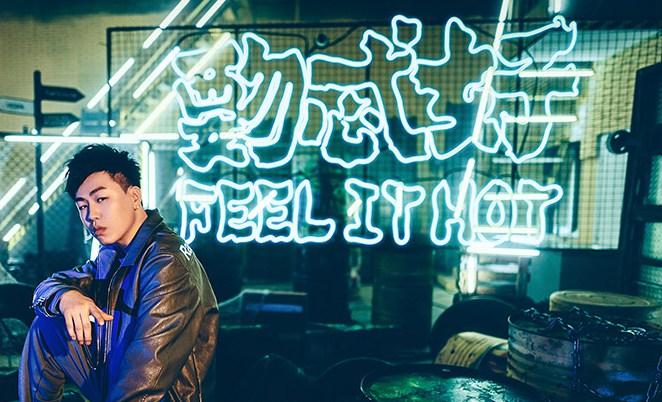 R&B天王胡彦斌身体力行真态度 暌违四年创作全新专辑《覅忒好》