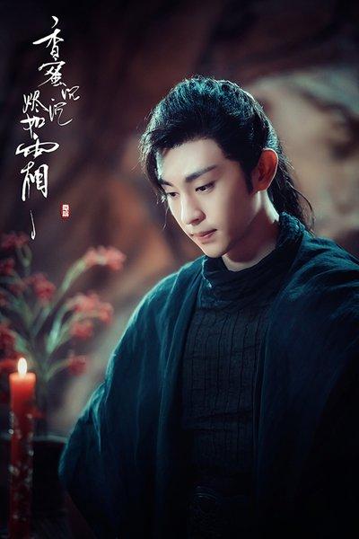 《香蜜沉沉烬如霜》曝光新春版预告片 杨紫邓伦爆笑反转实力圈粉