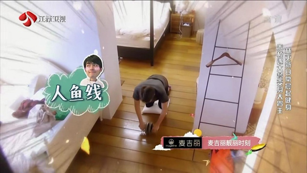 """林更新难舍方便面,智取越狱""""猪大"""""""