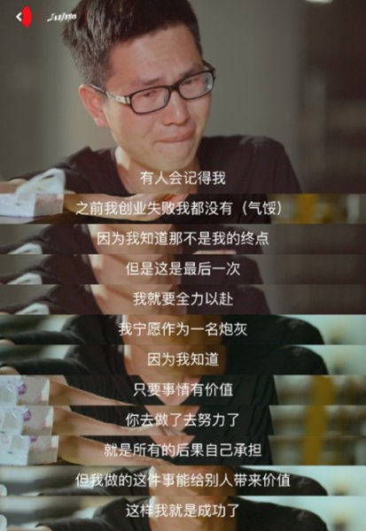 """知了青年""""牵手""""俞灏明、曾轶可品人间百态 《三日为期》豆瓣高达8.8分"""