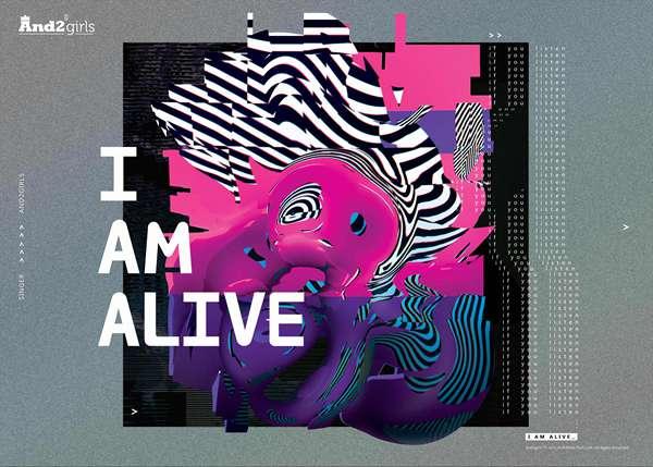 And2girls新歌《I'm Alive》上线 电音新单满屏科技感