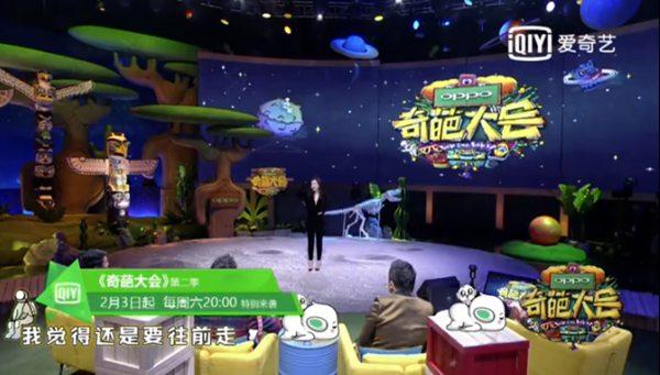 """田朴珺公开谈恋情 表白王石""""要继续走下去"""""""