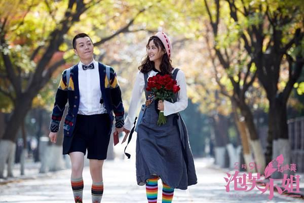 《泡芙小姐》曝《打雷了》推广曲  真实童话成情人节观影首选