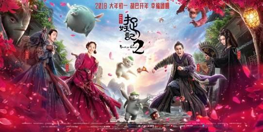 三天32亿,春节档大爆发预示电影市场全面升级?