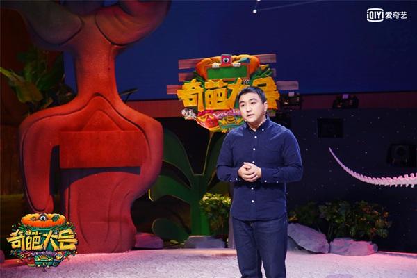 《二十二》导演郭柯自断退路 《奇葩大会》自曝无法经得起金钱考验