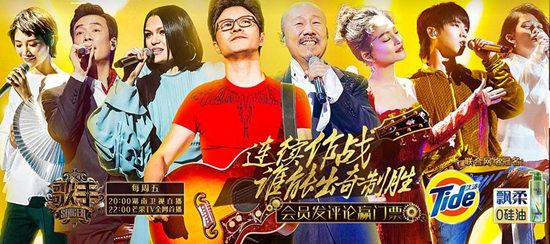 湖南卫视元宵喜乐会,芒果TV带你见爱豆