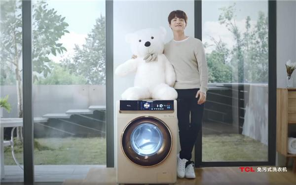 TCL冰箱洗衣机2018新品发布会即将呈现 马天宇与你现场相约