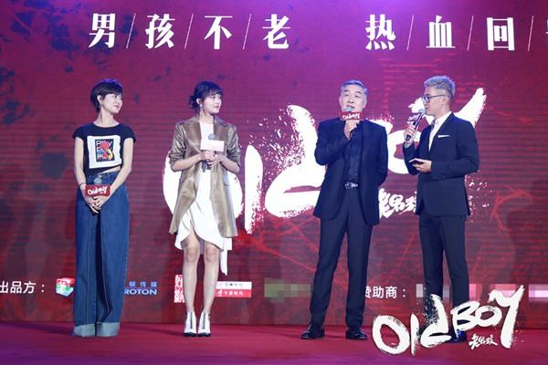"""《老男孩》发布会热血起航 刘烨林依晨""""感悟人生一起飞"""""""