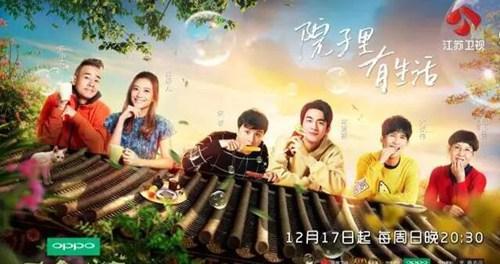 《三个院子》收官 林更新大张伟陈小春字太灵魂!