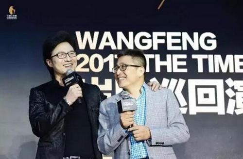 汪峰发文悼念好友 薛利平个人资料介绍!