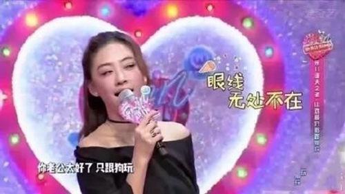 应采儿模仿陈小春 两口子超搞笑!