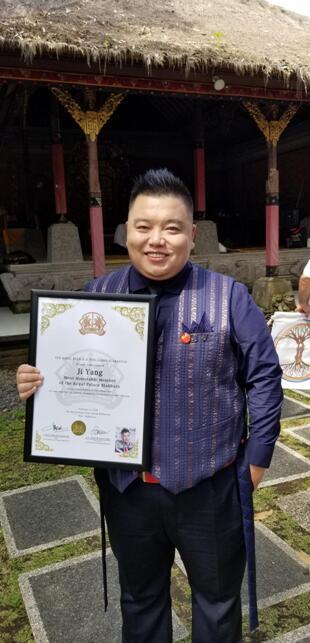 吉阳拒绝王子皇室成员身份证书  称只想本分做中国人
