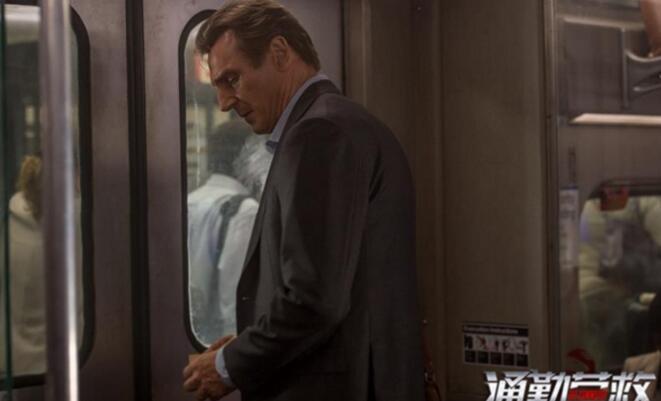 """型男帕特里克•威尔森加盟《通勤营救》,与连姆•尼森组忘年CP""""相爱相杀"""""""