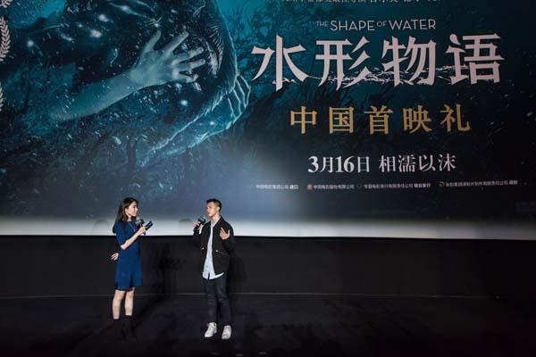 《水形物语》首映猫眼力助奥斯卡最佳影片登陆中国