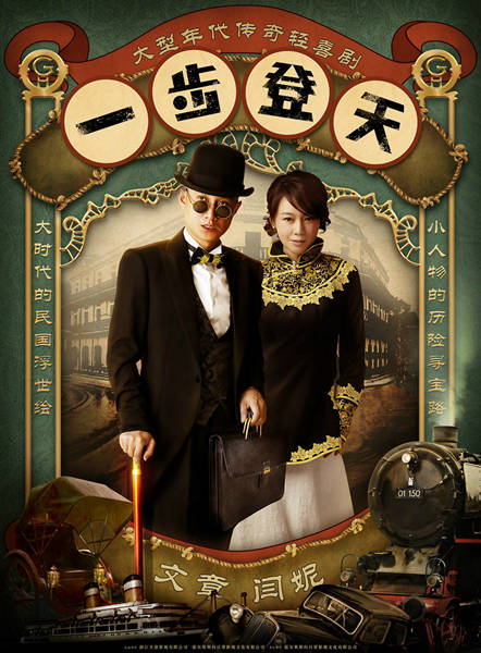 《曹操》亮相香港国际影视展 即将开启天意新纪元