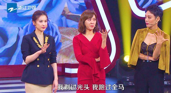 """《王牌3》""""白素贞""""""""许仙""""""""小青""""时隔26年杭州重聚"""