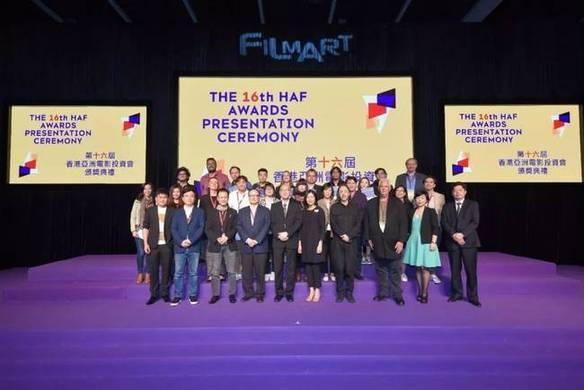 耐飞亮相香港国际电影节HAF