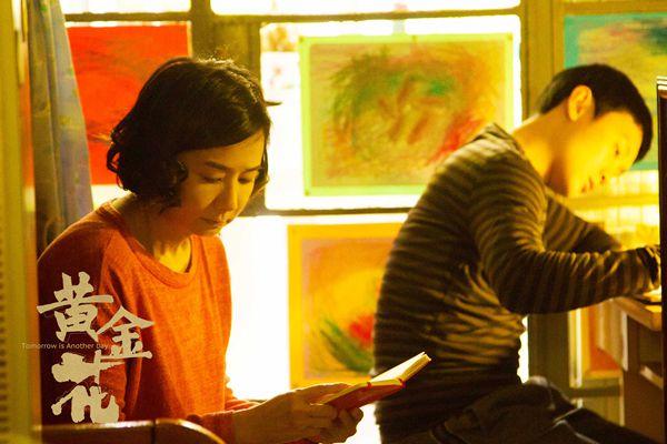 电影《黄金花》发布同名主题曲MV 女性顽强力量感动观众