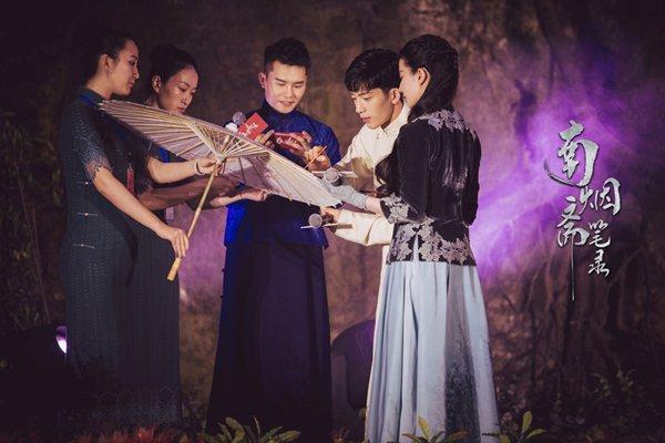 《南烟斋笔录》首秀美轮美奂 刘亦菲井柏然共绘彼岸花