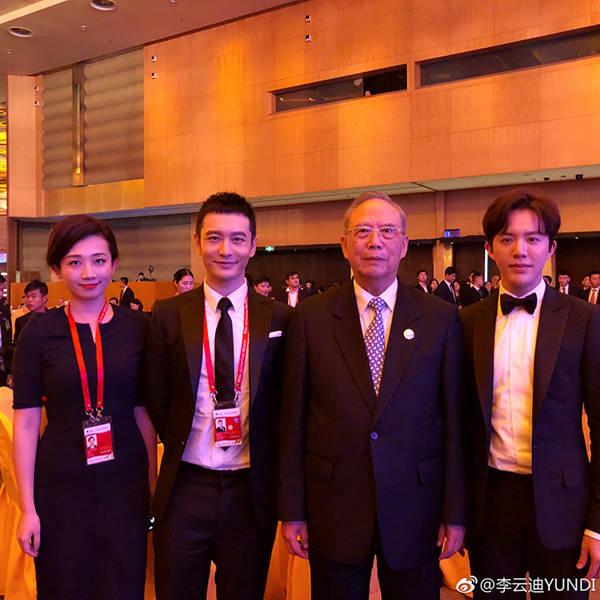 李云迪受邀出席博鳌亚洲论坛 晚宴献奏《肖邦夜曲》