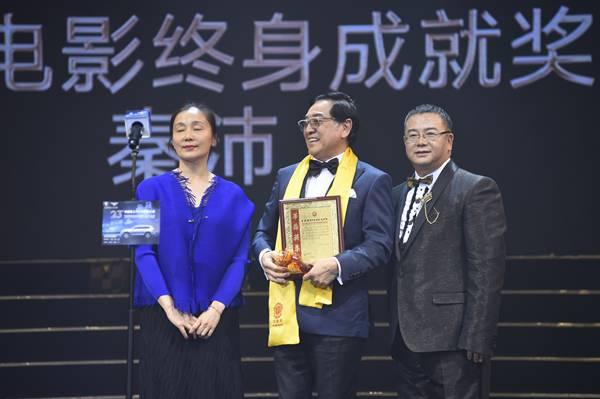 打造国际一流奖项 树立大国文化自信 ——华鼎奖创始人王海歌发表重要致辞