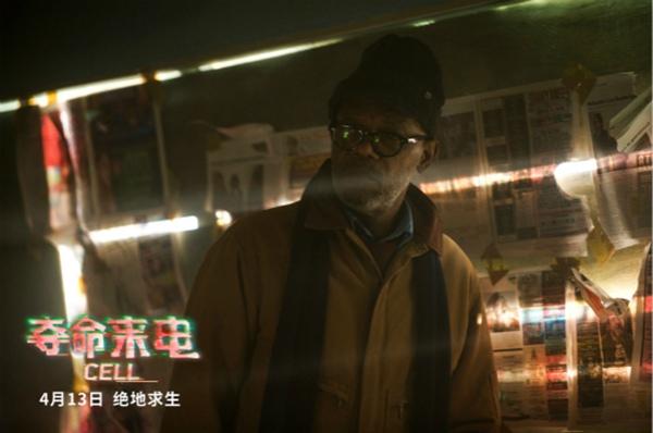 《夺命来电》今日上映,大片视效紧张刺激广受好评
