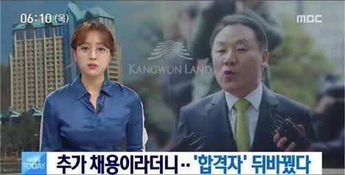 韩国戴眼镜女主播  打破传统还是博关注?