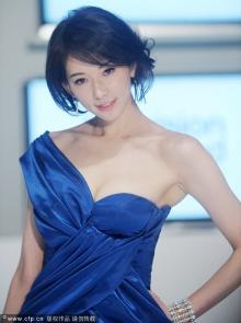 林志玲被爆出捐款记录  网友:肤白貌美心肠好的志玲姐姐太美了!