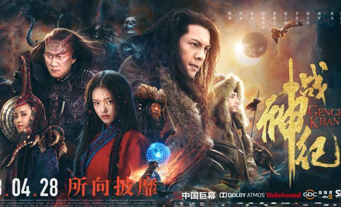 《战神纪》终极海报预告双发 陈伟霆、胡军终极之战一触即发