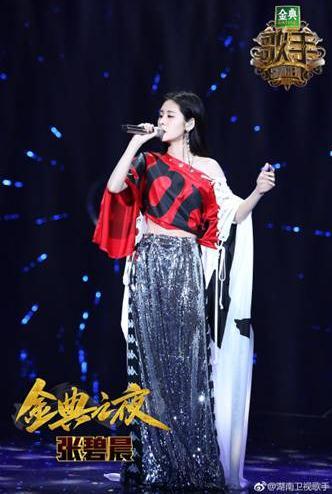 张碧晨回归歌手之夜 网友:你初心不变 我衷心未改