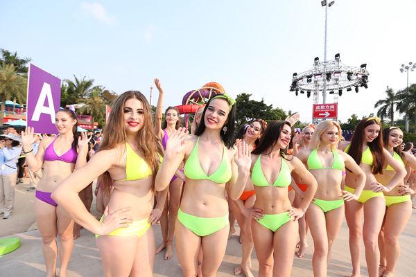 共享奥运会水准声光电 万名比基尼美女掀起长隆水上乐园电音狂热