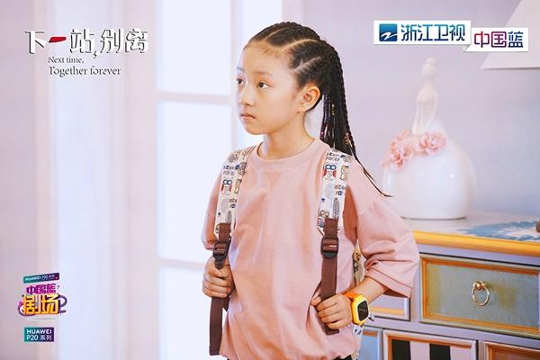 """浙江卫视《下一站,别离》秋夏cp""""甜怼""""发糖  女儿空降前妻回归引期待"""