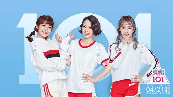 SING女团出击《创造101》 中国风红裙惊艳全场,抢尽风头