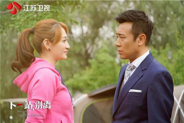 江苏卫视《下一站,别离》 现实题材传递婚姻情感正方向