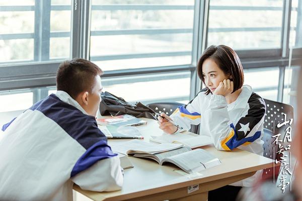 """《山月不知心底事》首曝剧照  宋茜欧豪传递""""学系""""青春风"""