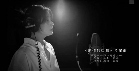 《爱情的边疆》殷桃与外籍恋人倾情合唱     好莱坞作曲怪招多